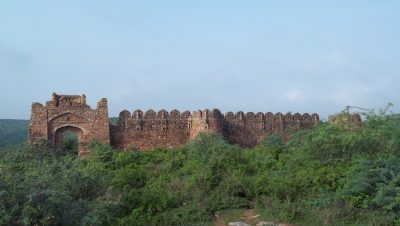 Kotila Fort (Outer View).