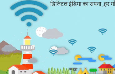 Wi-Fi Chaupal-Digital India