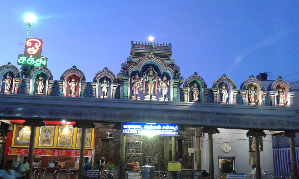 Vadivudaiamman Temple Night View
