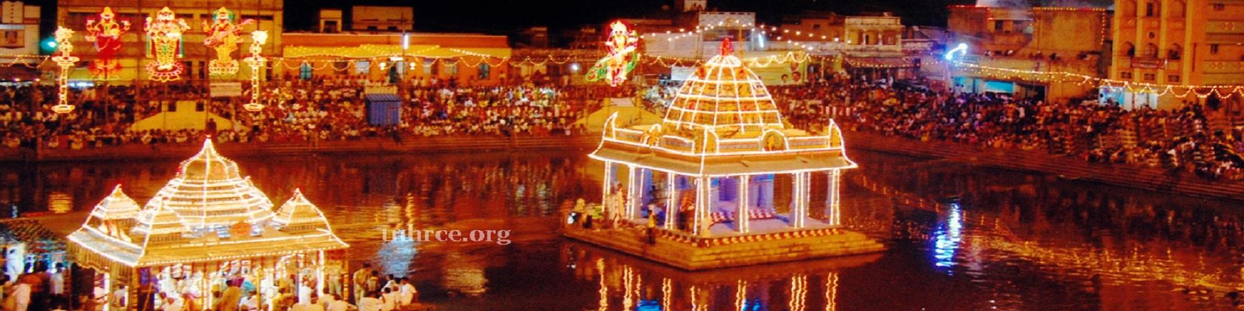 சரவணபொய்கை, திருத்தணி