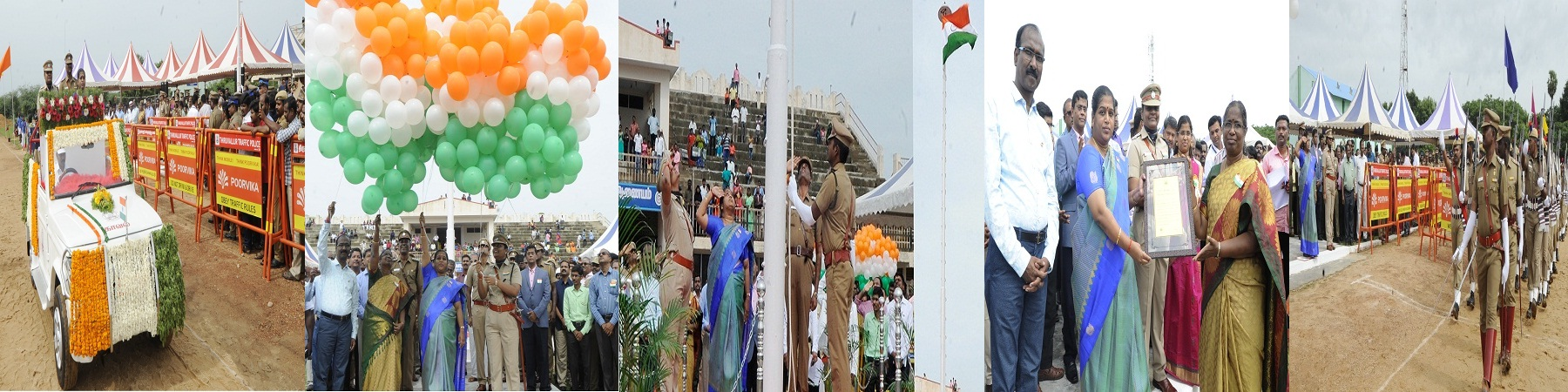 Independence Day Function
