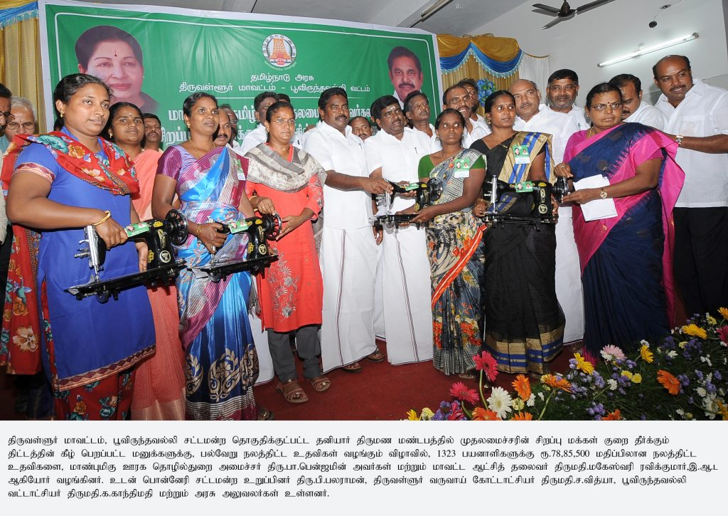 Hon'ble CM Special GDP Programme at Tiruttani, Tiruvallur, Poonamallee and Avadi on 23.11.2019