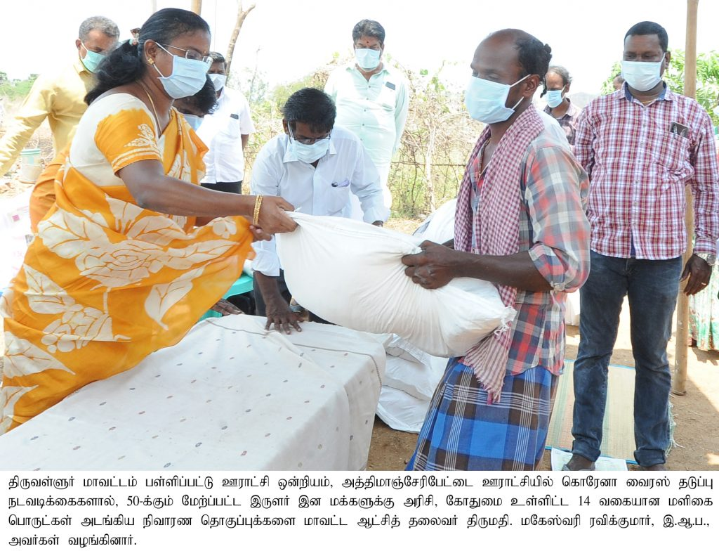 Distribution of Corona Relief Materials to Irular Community by the District Collector - 17.04.2020.