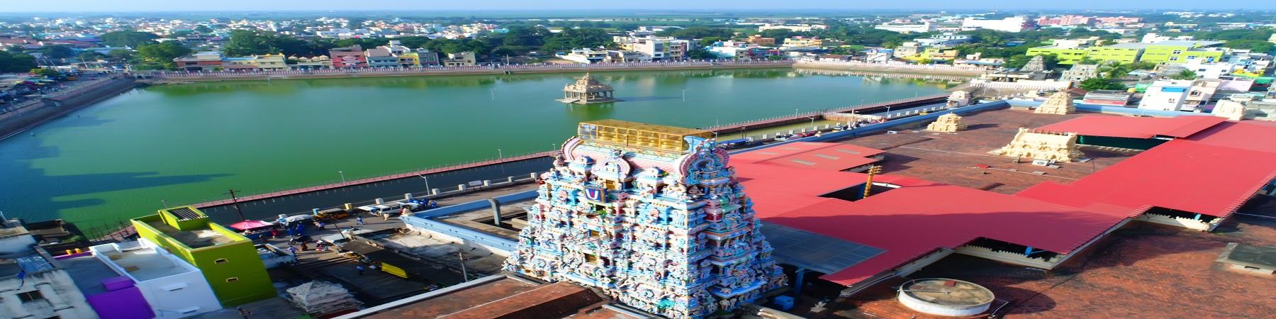 Veeraraghava Temple Aerial View