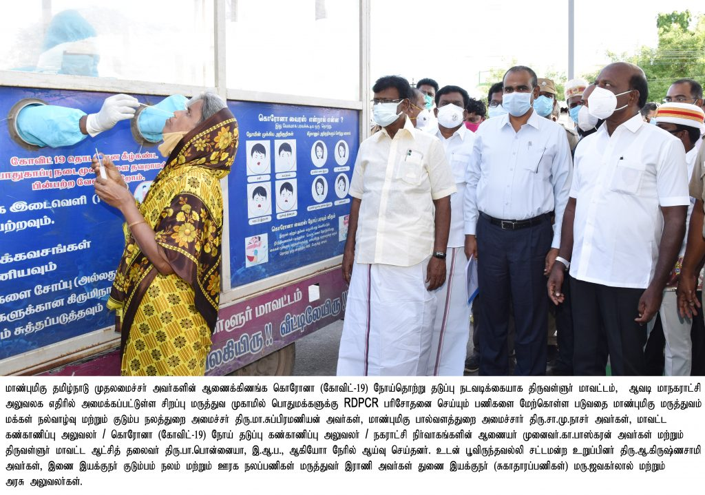 Hon'ble Ministers Inspection - III- 10.05.21