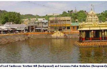திருத்தணி கோவில் சரவண பொய்கை