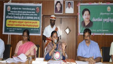 Agriculture Grievance Day conducted - 25.01.2019