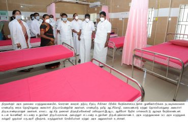 Inspection of Corona Virus Treatment Ward by Hon'ble Ministers' at GH on 27.03.2020