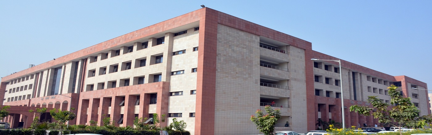 District Admn Complex