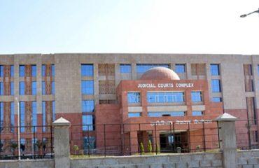 Judicial Courts Complex.