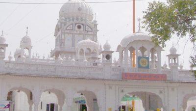 Shri Amb Sahib