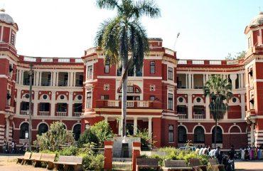 Amar Vilas College Rajpipla