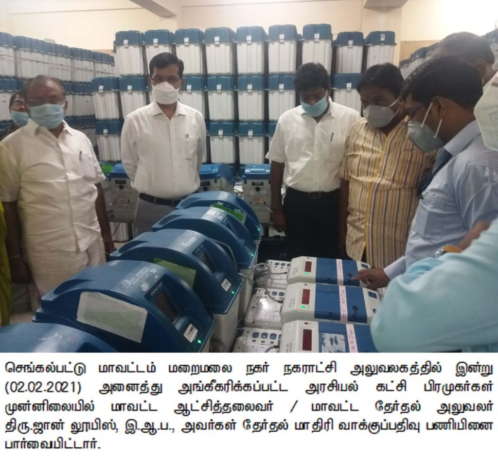District Election Officer and Collector Thiru A John Louis I.A.S Conducted the Election mock poll.