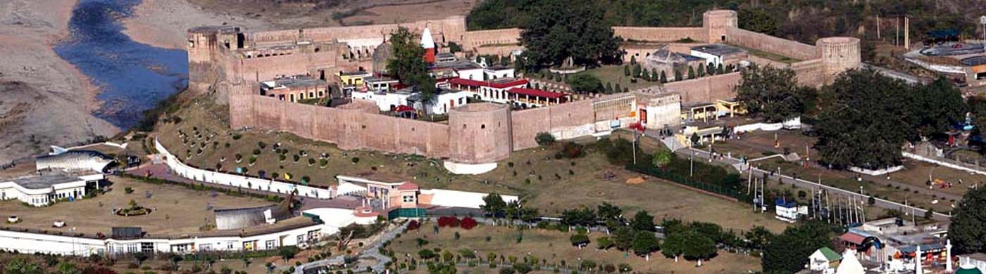 [Bahu Fort and Bagh e Bahu]