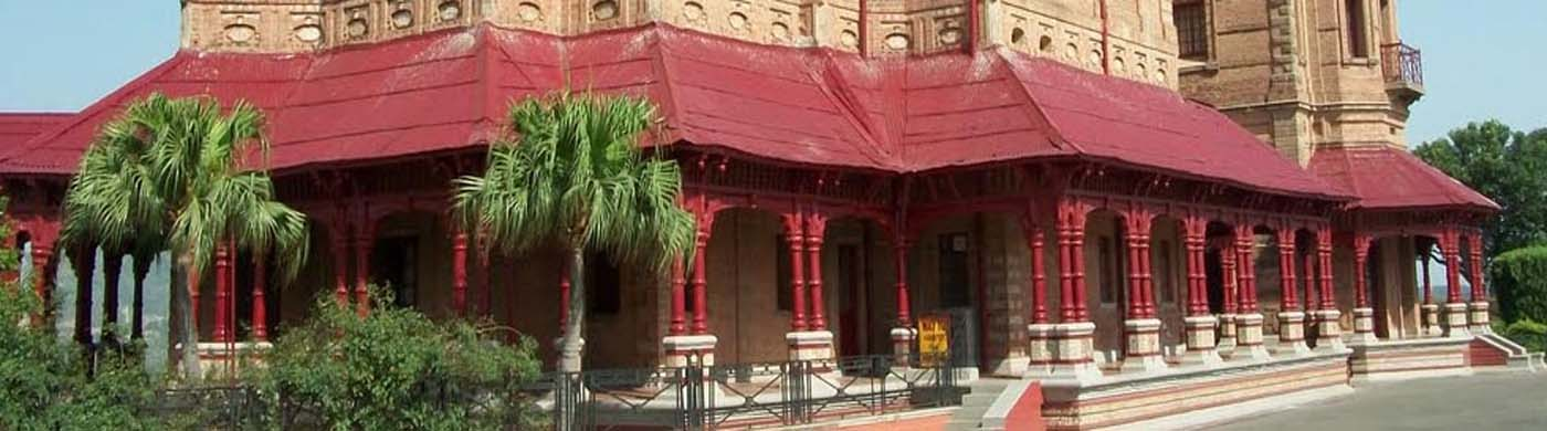 [Amar Mahal Jammu]