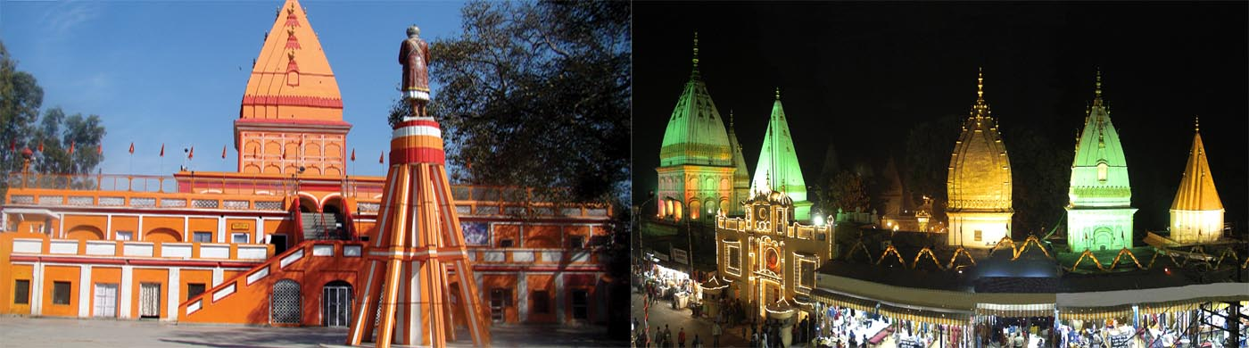 (Ranbireshwar and Ragunath Temple Jammu(