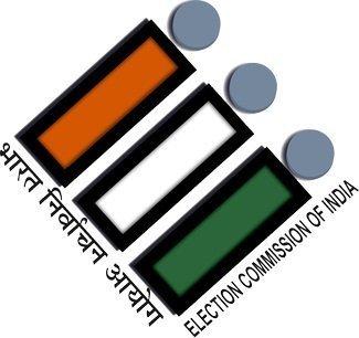 District Jammu | India