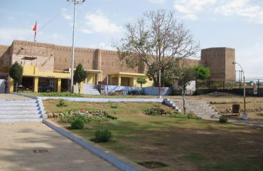 Bahu Fort Jammu Main Entrance Track
