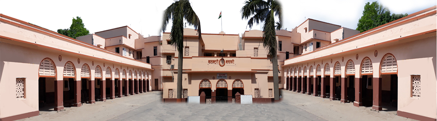 District Deoria, Government Of Uttar Pradesh | City of Sant