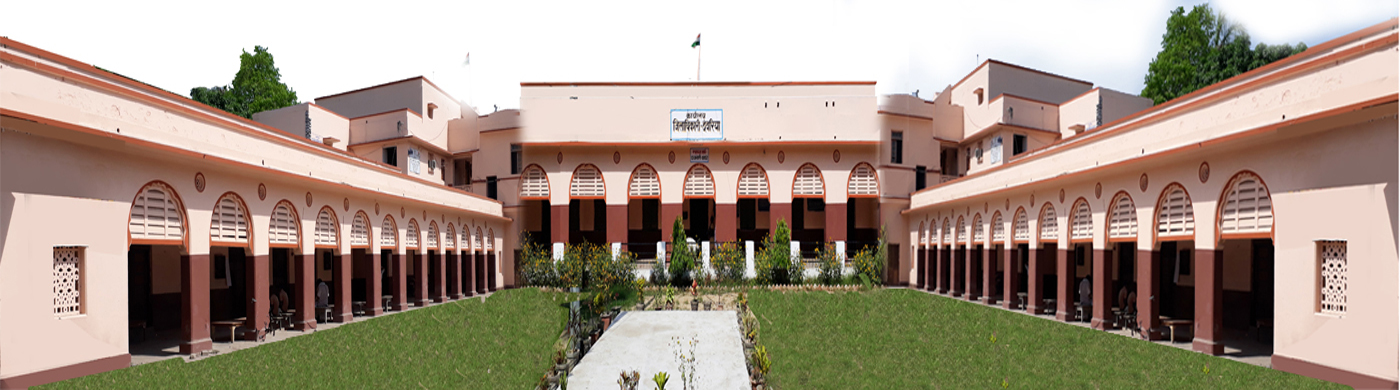 collectorate deoria