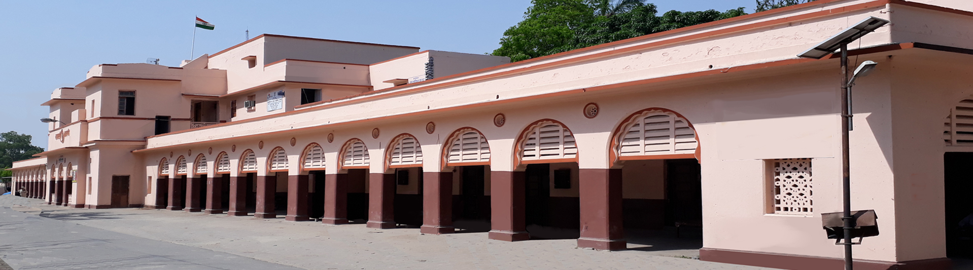 Judicial Building Collectorate