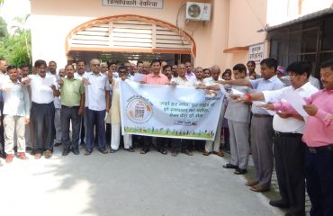 SBM pledge at collectorate