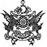 GOVERNMENT OF SIKKIM Logo