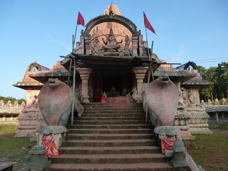 Shree Yantra Temple | District Anuppur, Government of Madhya