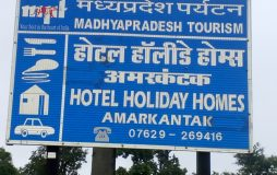 Holiday Homes Amarkantak