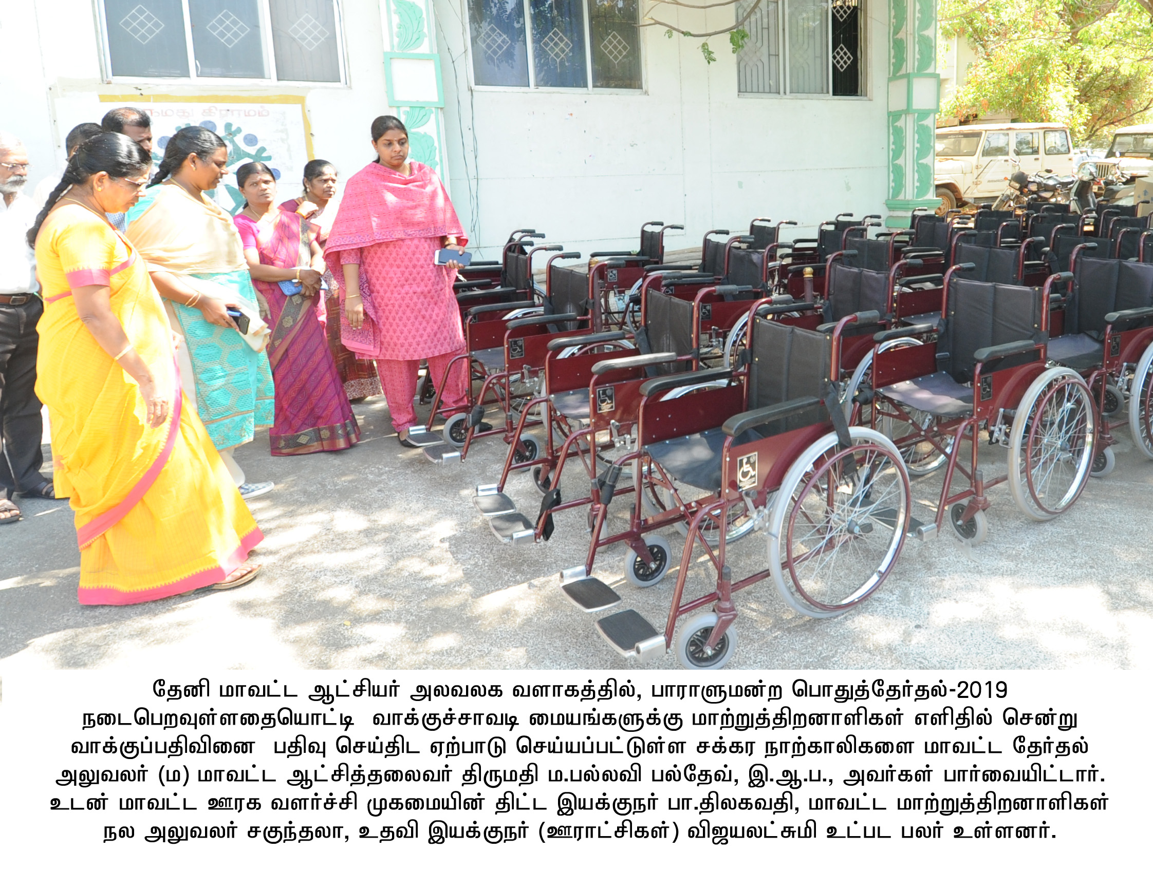 Wheel Chair for Disabled persons