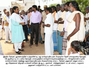 Repolling Inspection theni