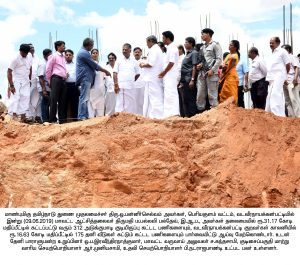 Dy CM for house scheme