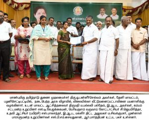 Deputy CM Function in Theni
