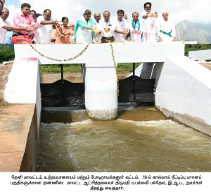 18th canal water release