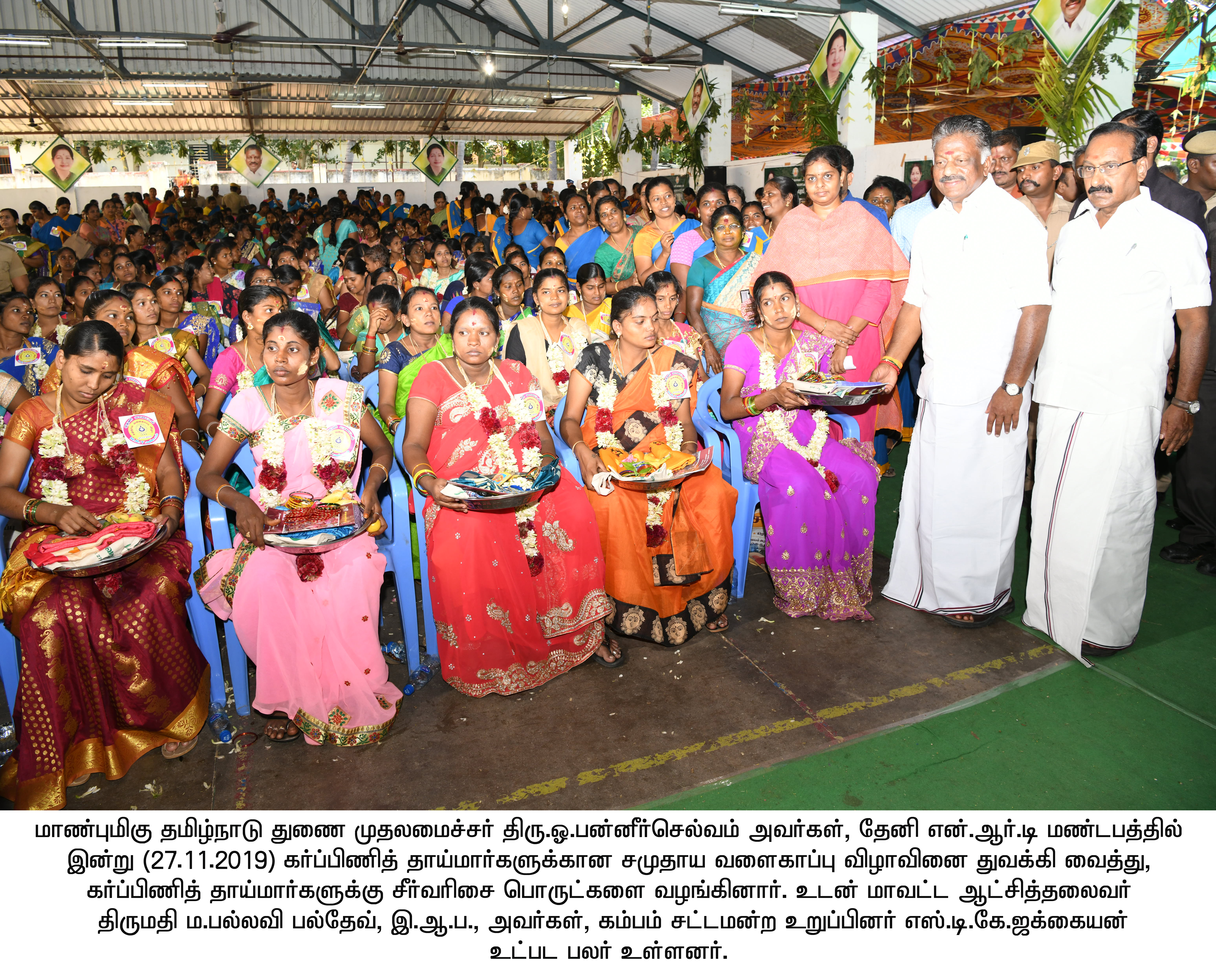 Dy CM function