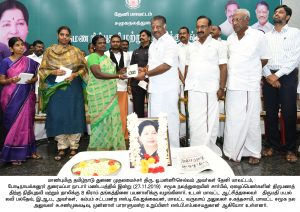 Thalikku Thangam function