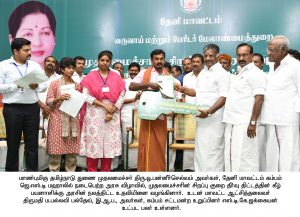 Special CM Petition