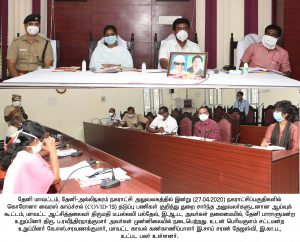 Collector and MP Review meeting