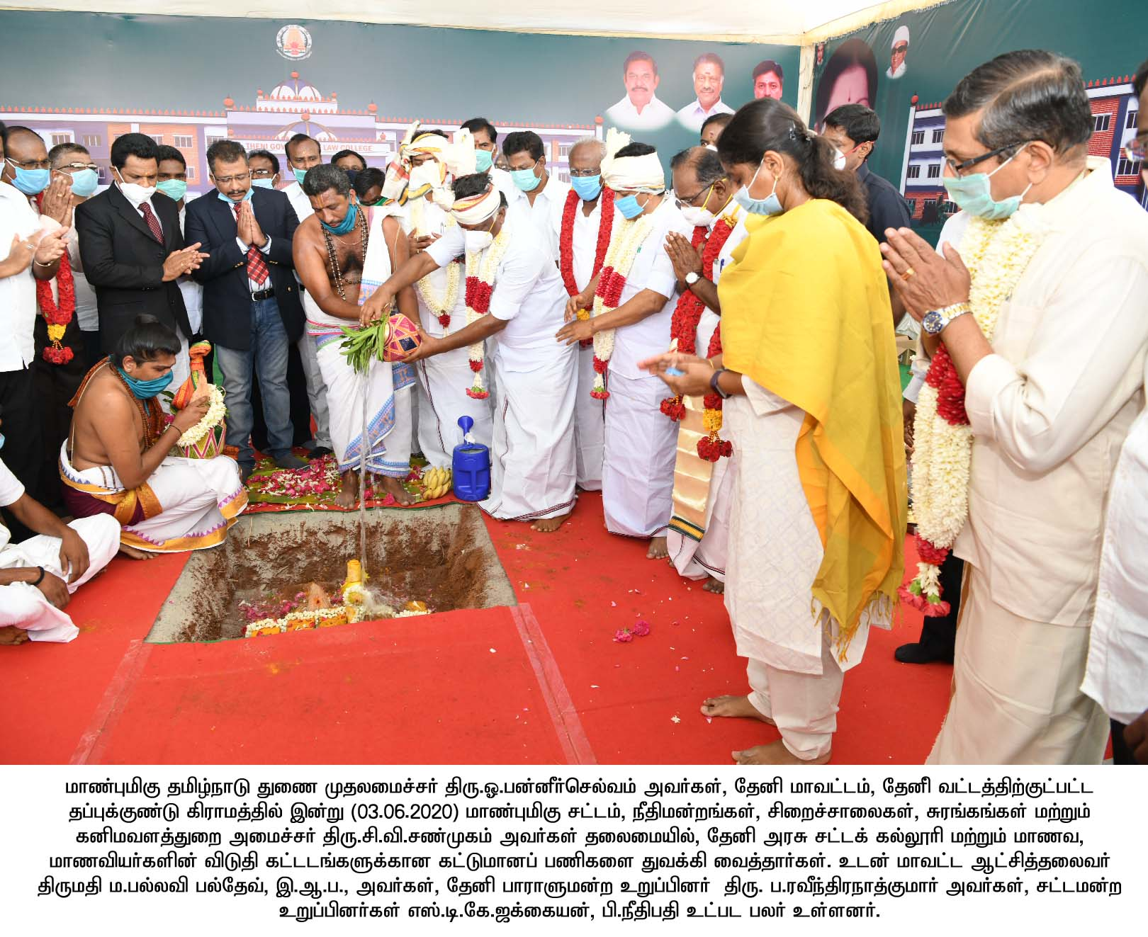 Law college foundation laid