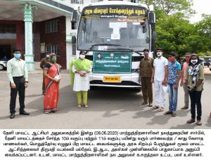 Special Bus for Disability students