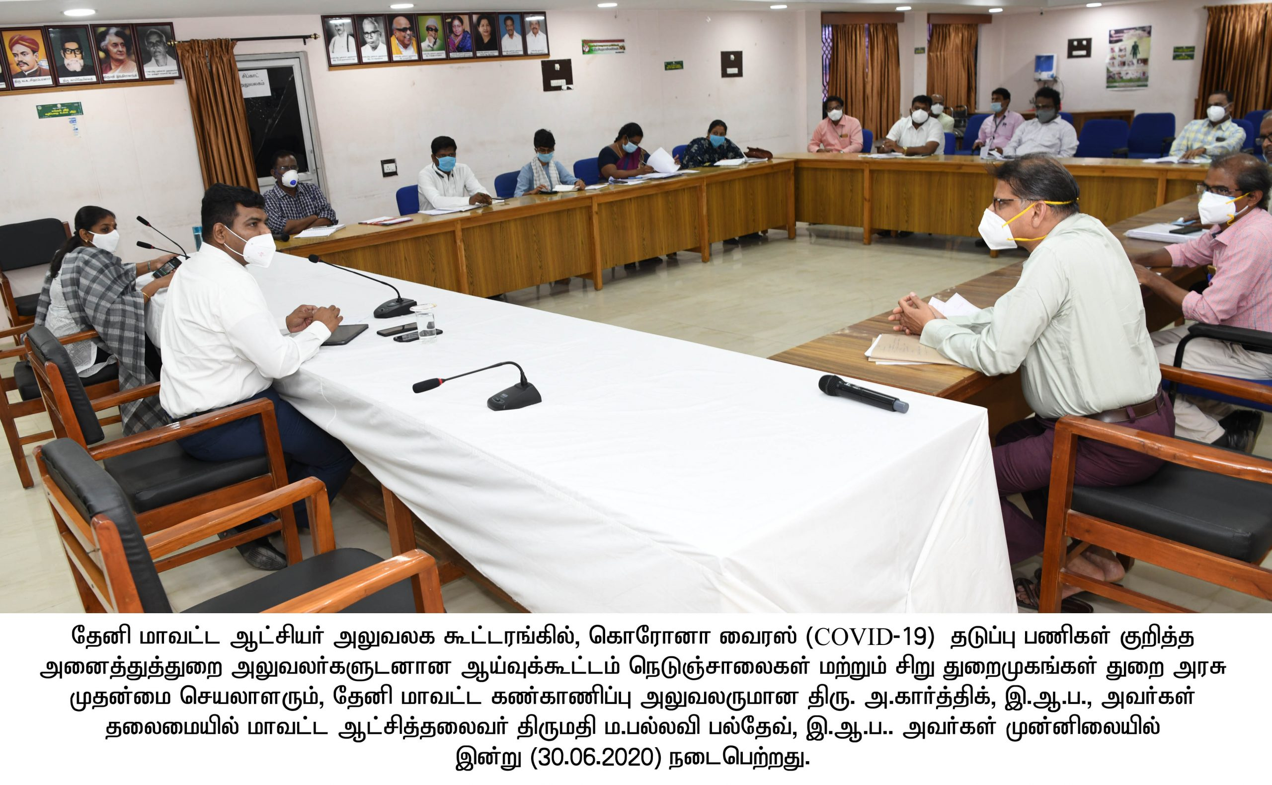 Monitoring Officer Meeting