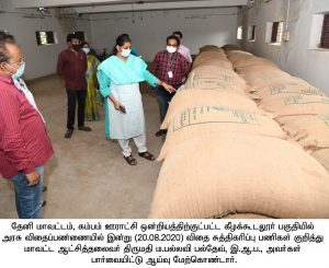 Cumbum_block_inspection1