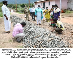 Cumbum_block_inspection5