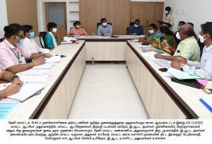 Monitoring officer Meeting