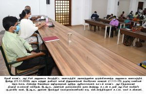Collector Meeting with all colleges
