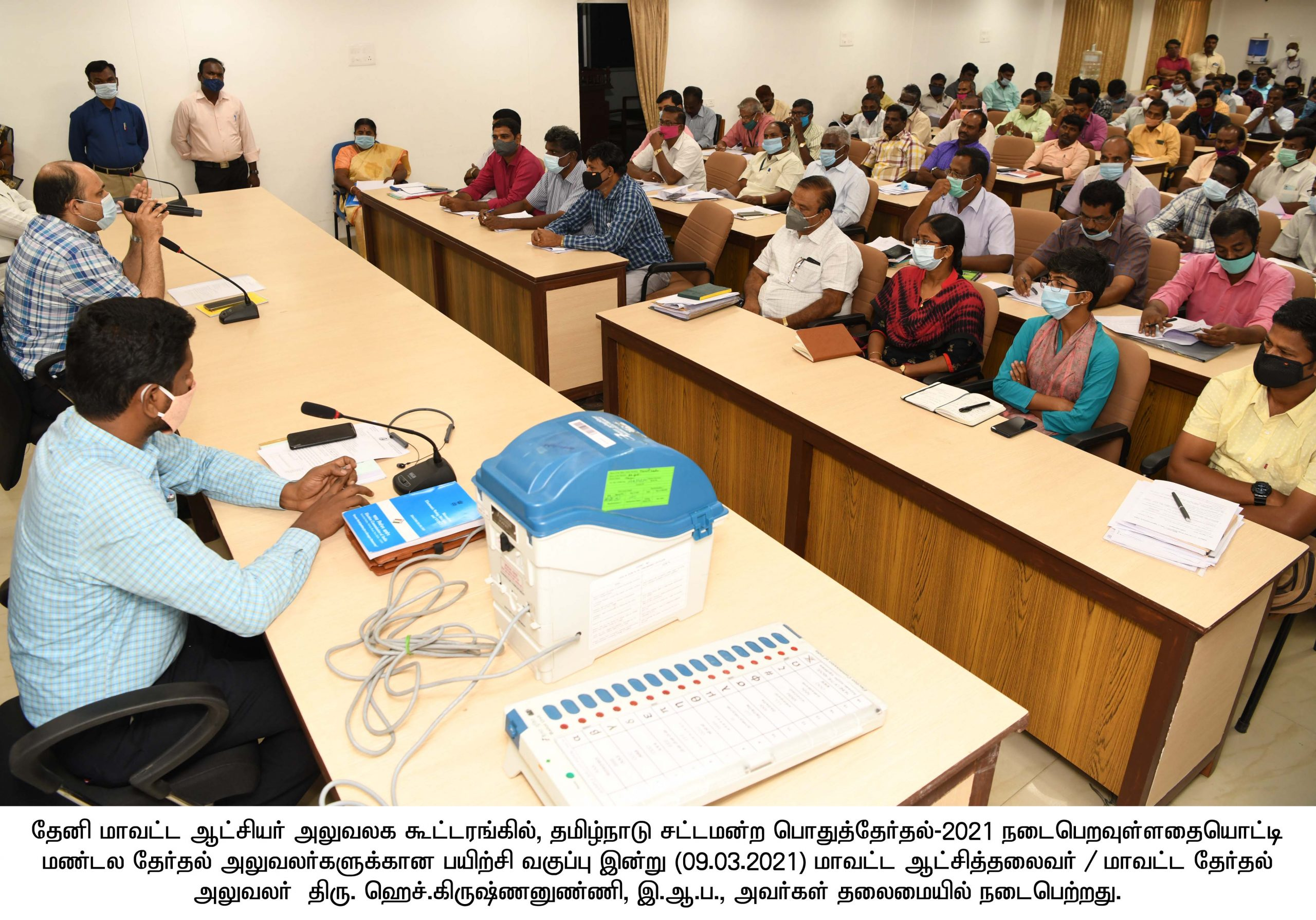 Zonal Officers training