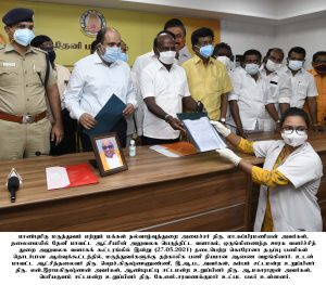 Health minister Inspection