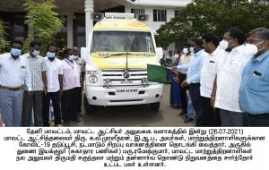 Mobile vehicle for differently abled
