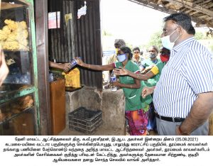 Collector press release