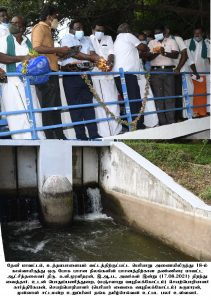 18 Canal and PTR Canal Water Release